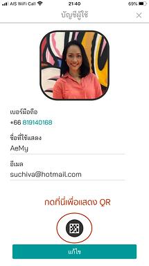 showQR3.png