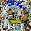 Alpha-B DUB - DUBZ FROM INNER SPACE - Marée BASS Productions - Release EP - Creative Commons