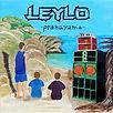 Leylo - PRANAYAMA - Marée BASS Productions - Release album LP - Creative Commons