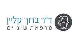 לוגו לרופא שיניים