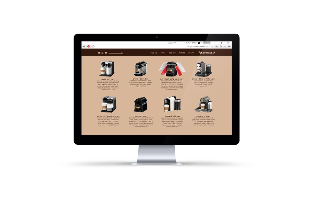 חידוש אתר אספרסו -דף מוצרים