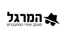 לוגו לאפליקצית מעקב