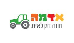 לוגו לחווה חקלאית אדמה