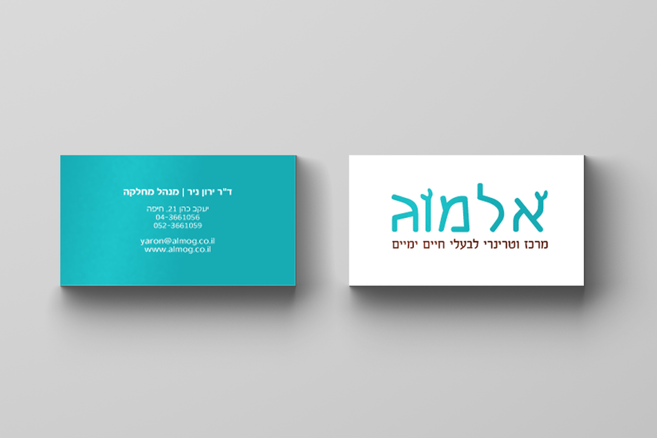 business-card-almog.png