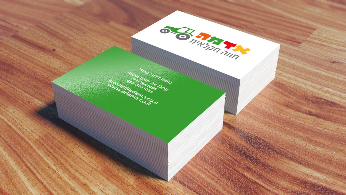 כרטיס ביקור עסקי אדמה