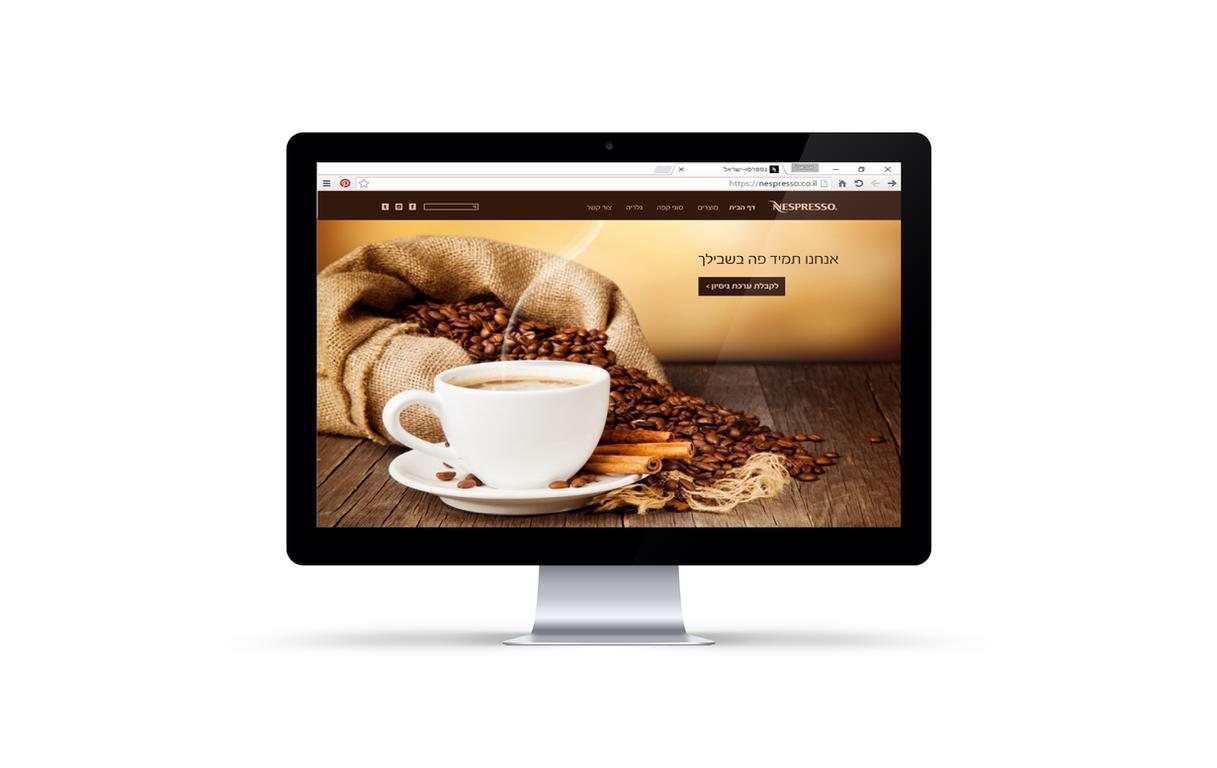 חידוש אתר אספרסו -דף הבית