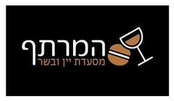 לוגו למסעדה