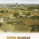 kostina_oblozhka11_1 (1).jpg
