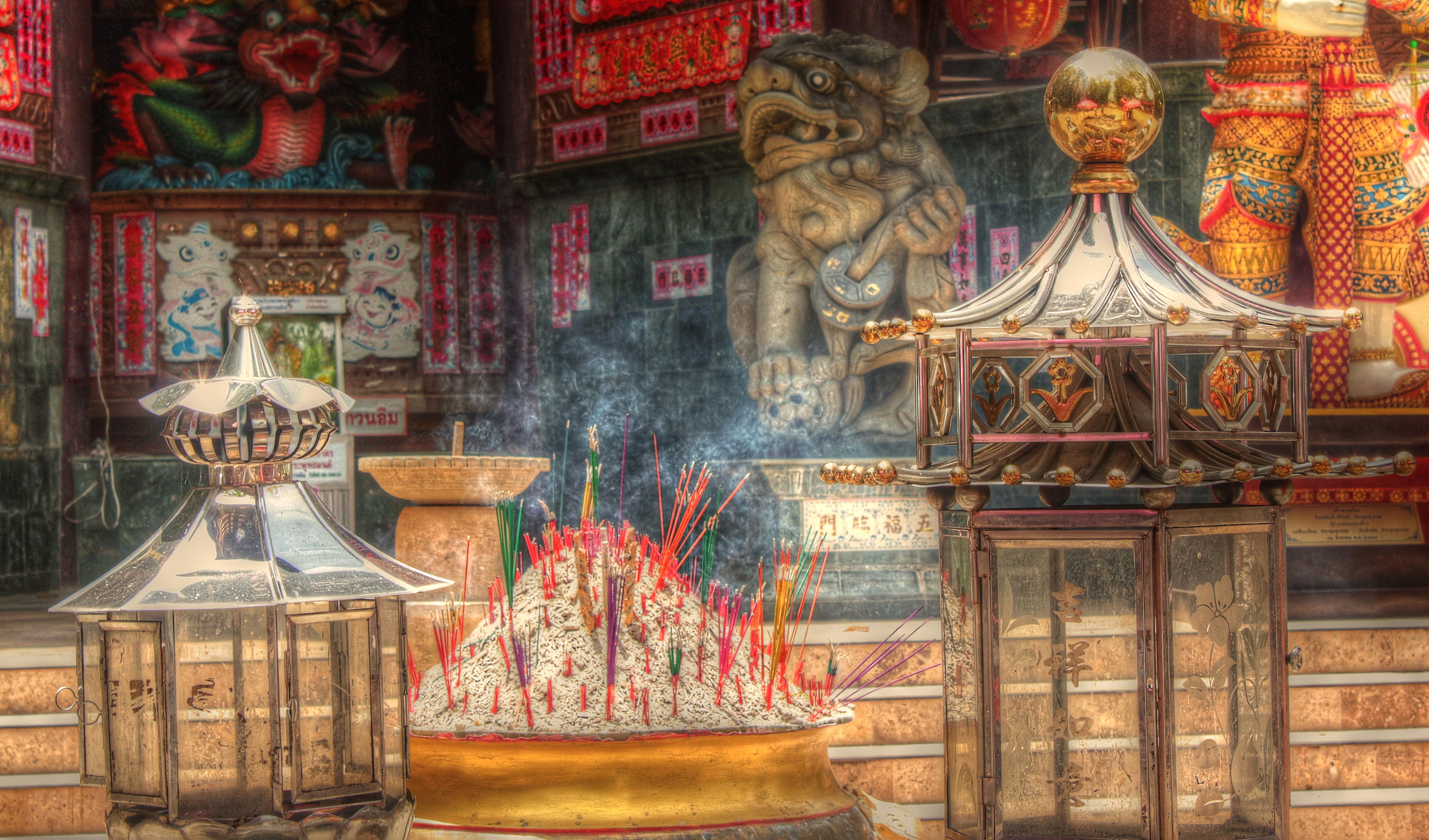 tiger temble shrine