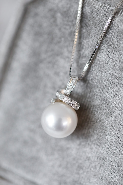 Ridge Pendant with South Sea Pearl