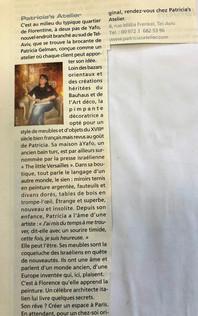 Article_français.JPG