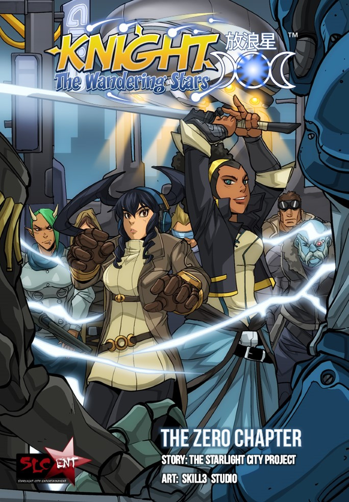 KNIGHT: The Wandering Stars, issue #0, cover, Starlight City Entertainment, The Starlight City Project/Skill3 Studio