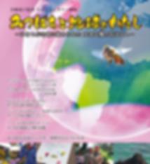 mitsubati_top1.png