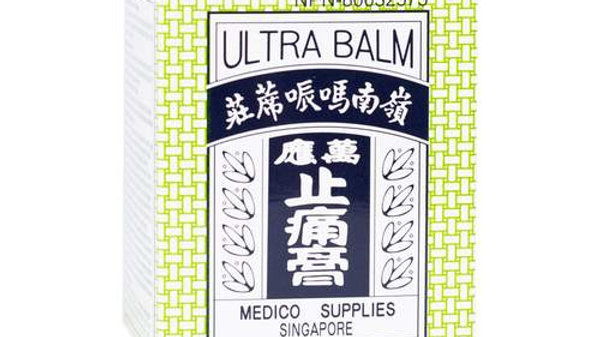 Ling Nam Ultra Balm