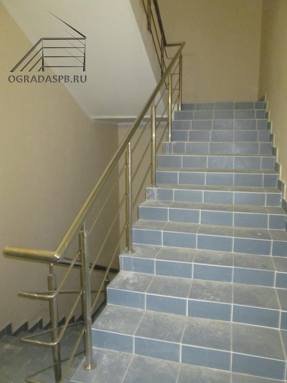 Перила для лестницы с леерами