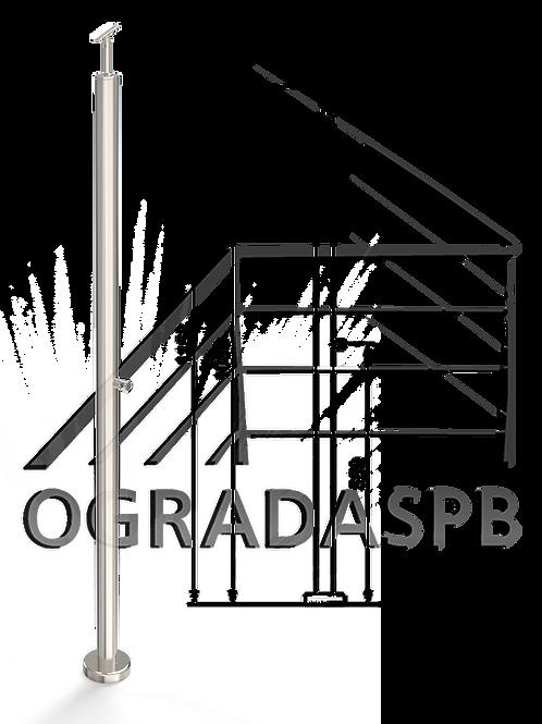 Стойка в сборе под заполнение 1 леером d38мм AISI201 для огр-ия высотой 1200мм