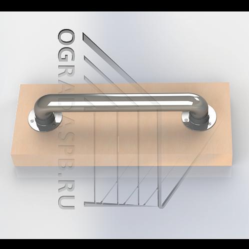 Поручень прямой  изготовлен из нержавеющей стали диаметром 32мм предназначен для установки в санузлах и ванных комнатах.