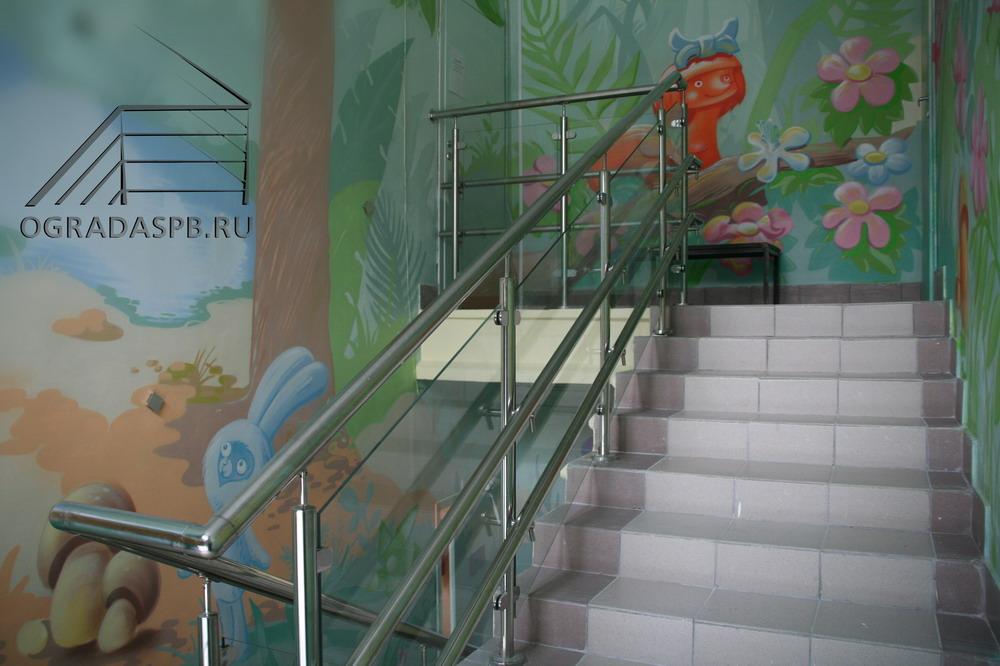 Перила для детского сада