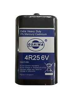 792435_Lantern_Battery-removebg-preview.