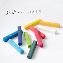 kimitobokura_03.jpg