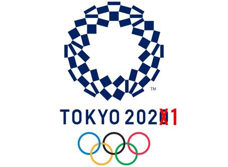 TOKYO 2020 - Finalement en 2021...