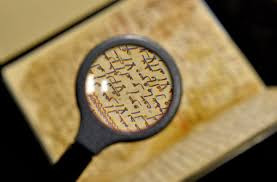Objective Quran Study