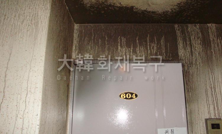 2012_8_창신쌍용아파트_현장사진_7