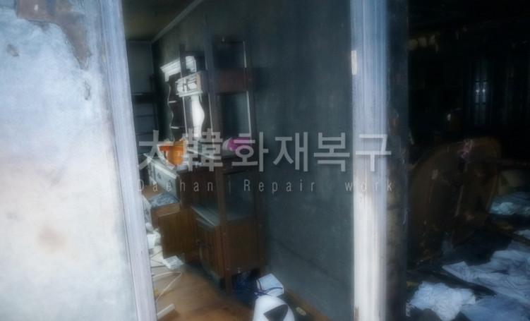 2013_11_이촌동 강촌아파트_현장사진_1
