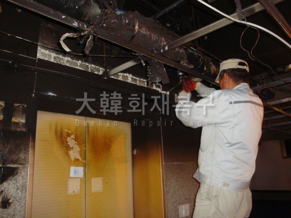 2012_10_의정부 동인빌딩_공사사진_16