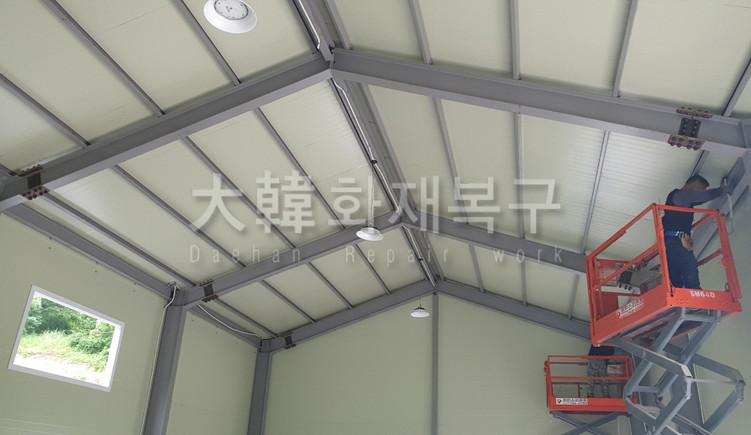 [꾸미기][크기변환]5. 전기공사 (2).jpg