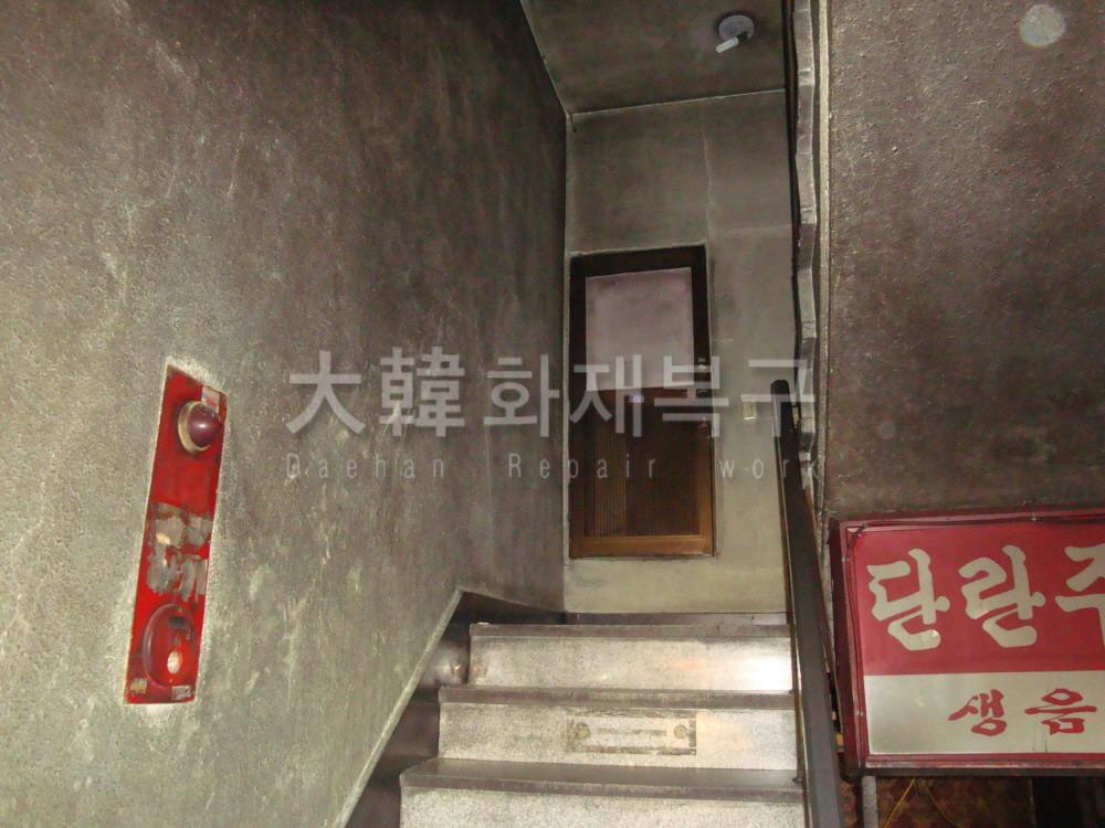2012_10_신설동 건물 지하_현장사진_1