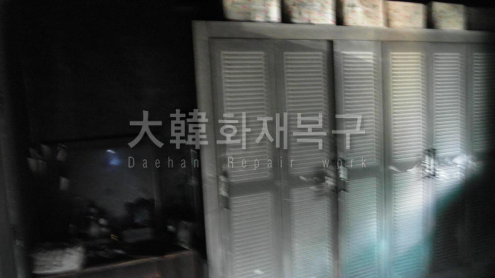 2016_8_와부 우송그린아파트_현장사진_6