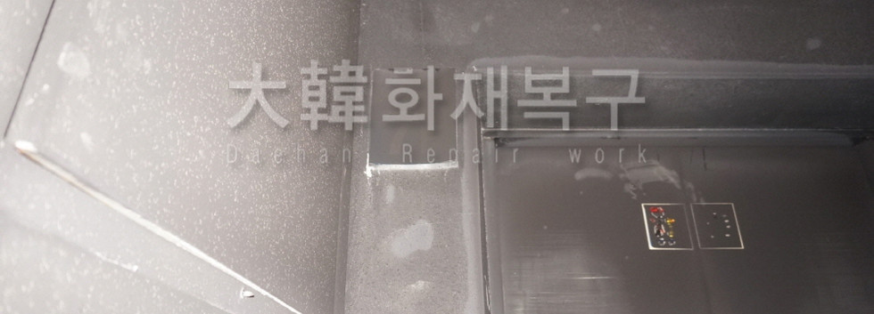 2014_12_기흥구 두진아파트_현장사진_3