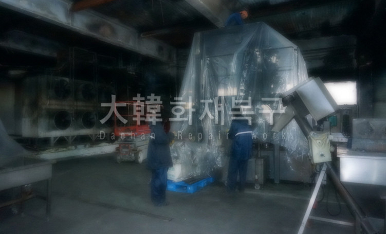 2013_9_보천 도당동 유진식품_공사사진_11