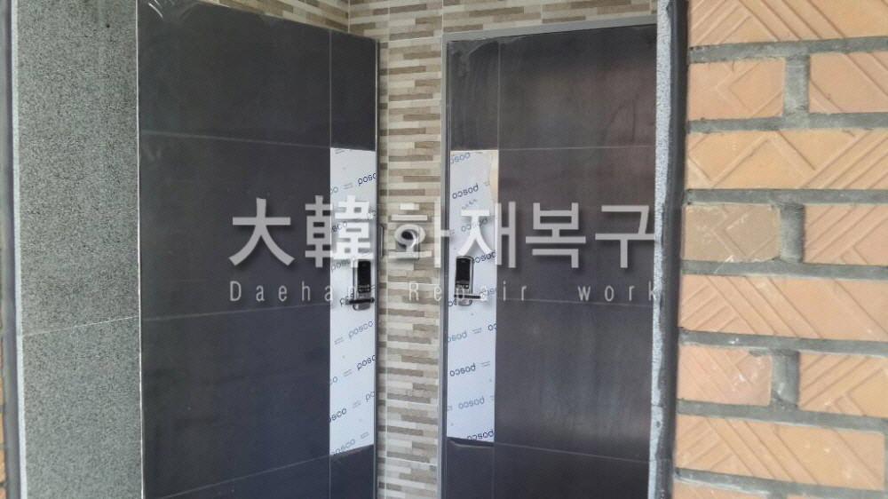 2015_7_개봉동 주택_완료사진_4