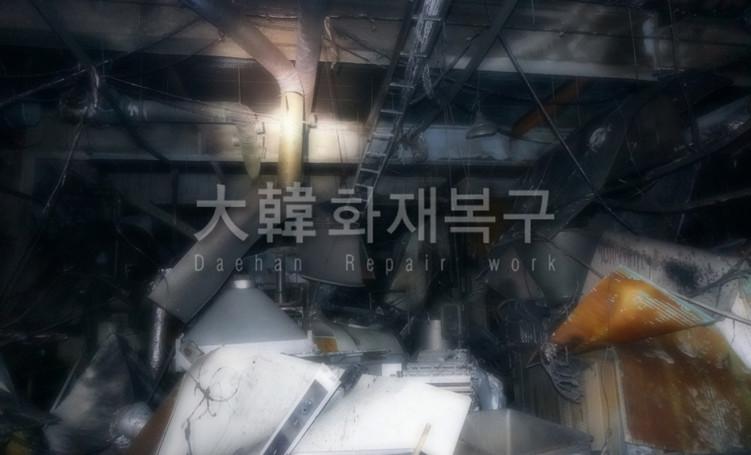 2013_9_부천 도당동 유진식품_현장사진_8