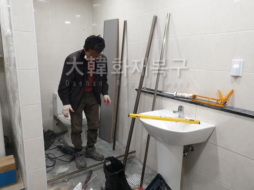 [꾸미기][크기변환]10. 화장실 (2).jpg
