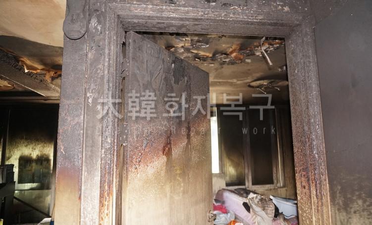 2014_9_수원대한아파트_현장사진_7