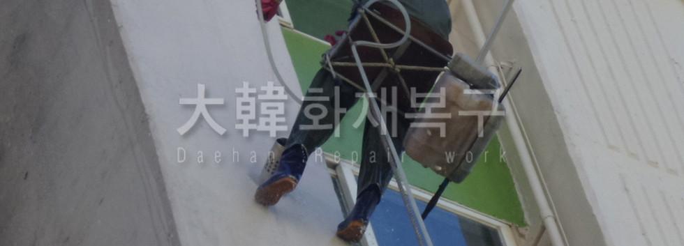 2016_10_쌍문동 한양아파트_공사사진_29