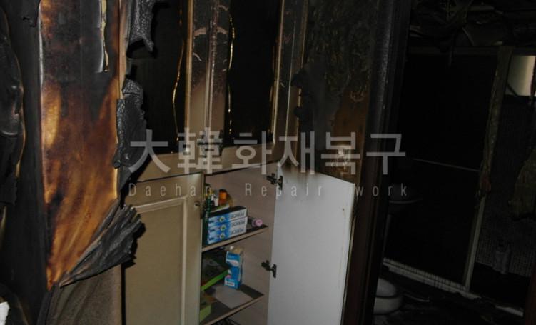 2015_11_분당 한양아파트_현장사진_6