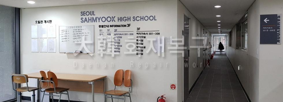 2017_12_서울 삼육고등학교_완공사진_7