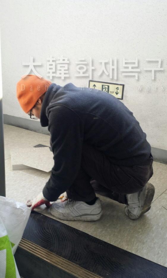 2014_12_기흥구 두진아파트_공사사진_2