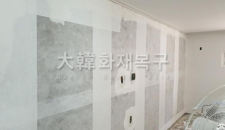 [꾸미기][크기변환]공사사진 (6).jpg