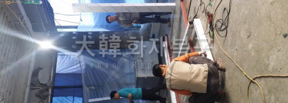 2014_7_방배동 화련빌딩_공사사진_12