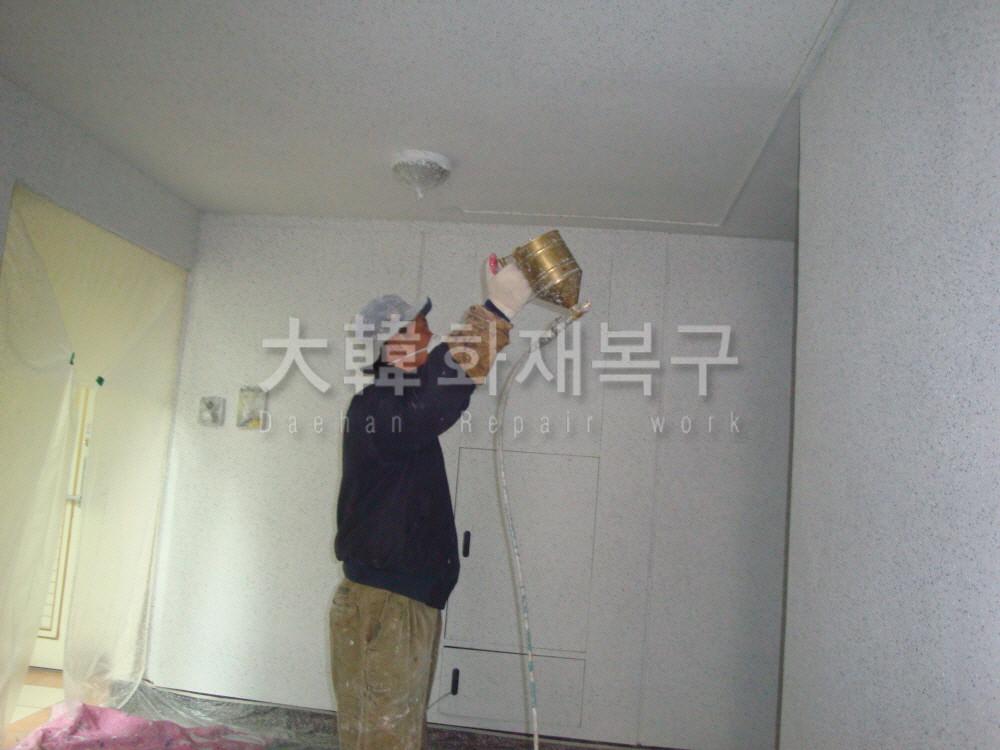 2012_2_평택 동신아파트_공사사진_3