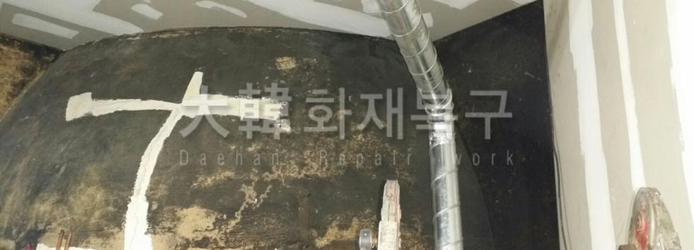 2016_2_중랑구 천지연스파_공사사진_15
