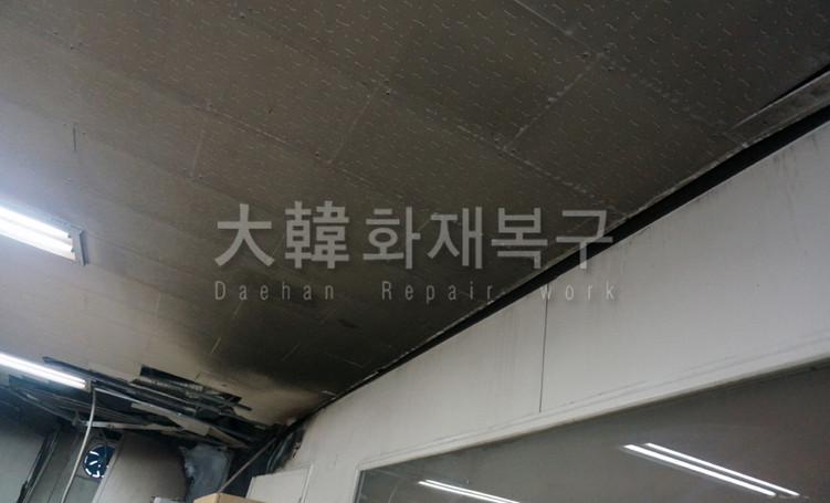 2013_4_안양 로케트 밧데리공장_현장사진_11