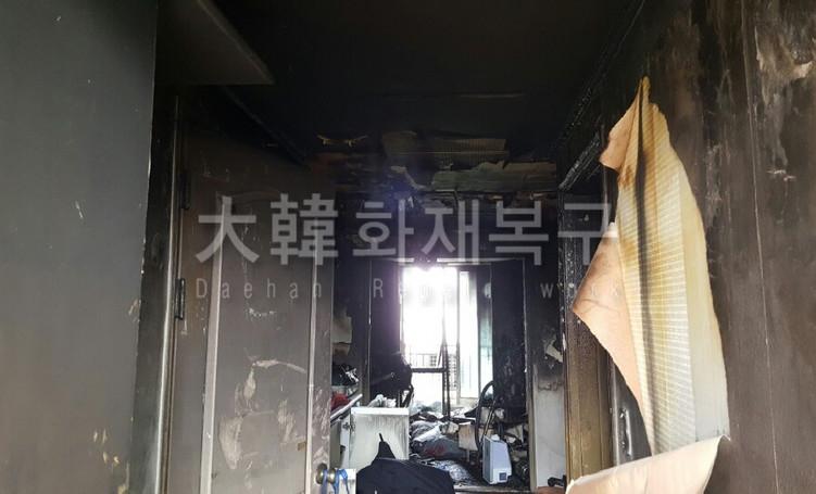 2017_4_용두동 신동아아파트_현장사진_7