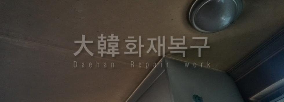 2015_7_신정동 빌라_현장사진_6