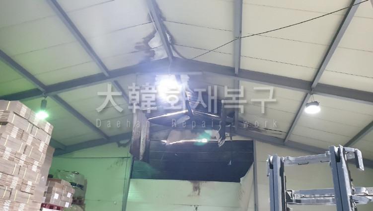 [꾸미기][크기변환]KakaoTalk_20201216_143435149_